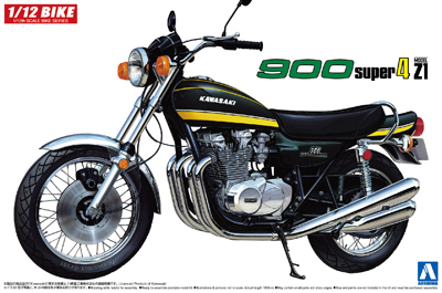 AOSHIMA KAWASAKI 900 SUPER FOUR 1972