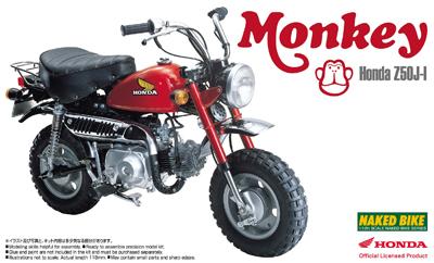 AOSHIMA HONDA MONKEY Z50 1/12 scale