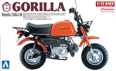 AOSHIMA HONDA GORILLA Z50 1/12 scale