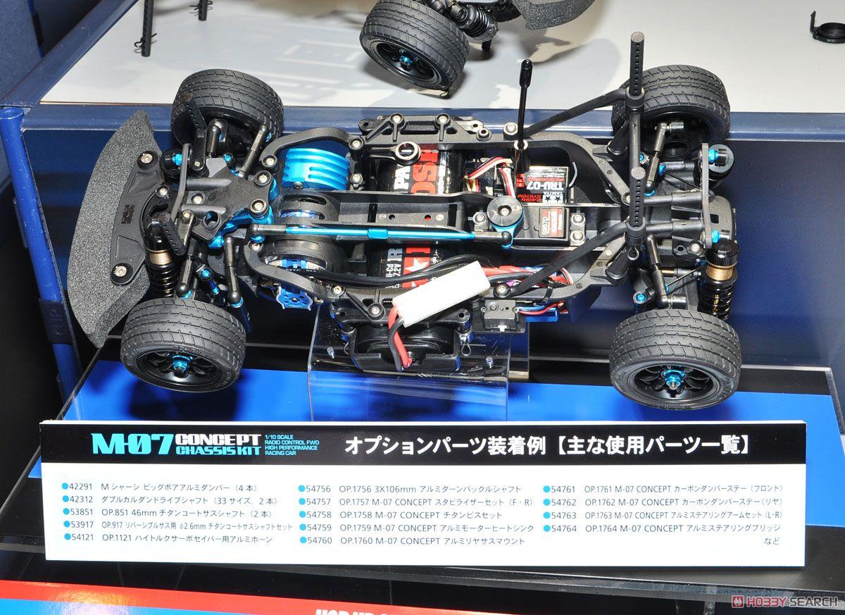 Tamiya M-07 Concept Chassis Kit 58647