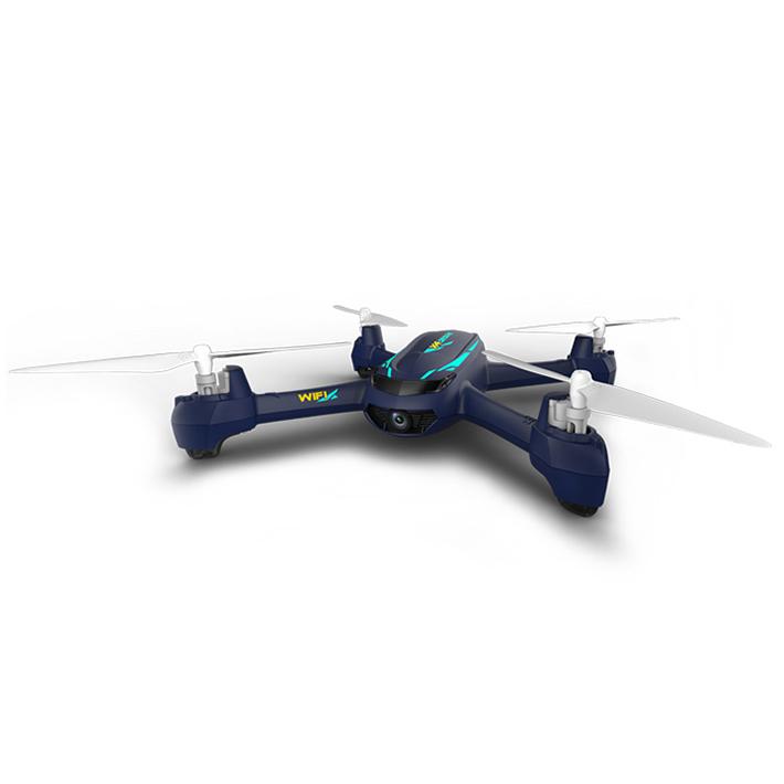 Hubsan H216A Desire X4 Pro