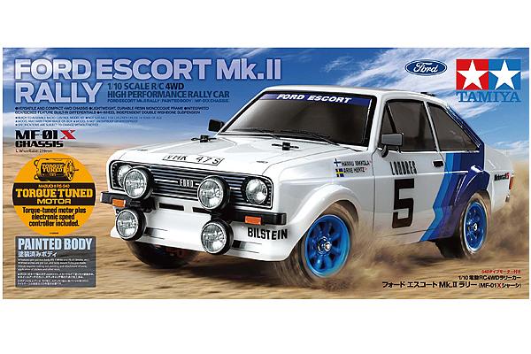 ESCORT MK II RALLY PB (MF-01X)
