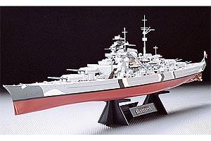 Tamiya 1/350 Bismarck