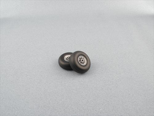 Treaded Airwheel Nylon Hub 44mm/1.75