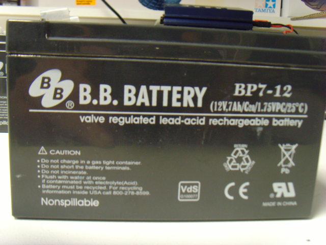 12V 7Ah Lead Acid Battery