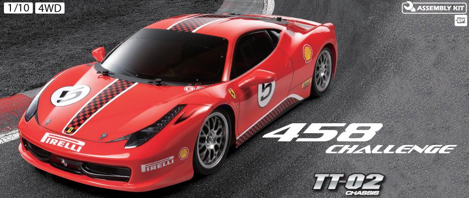 Tamiya Ferrari 458 Challenge TT-02 Inc Tamiya ESC