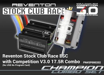 Reventon 17.5 Combo Comp V3 Motor