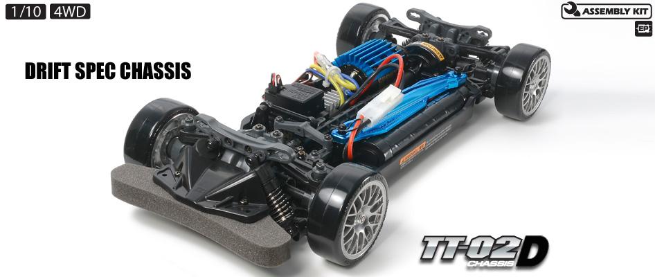 Tamiya TT02D Drift Spec Chassis