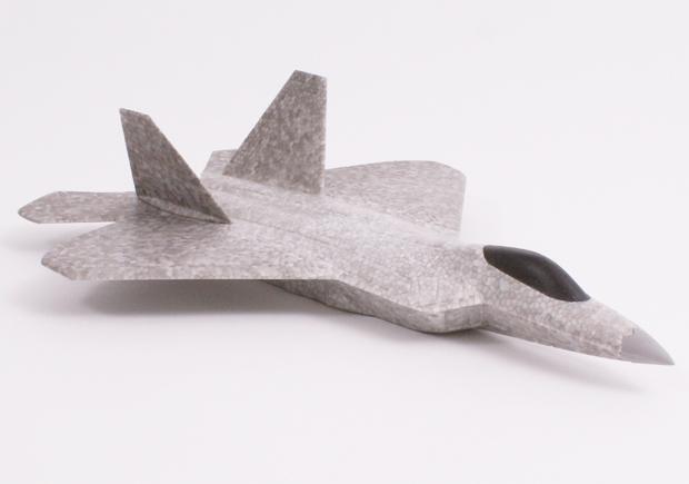 Art-Tech X22 Jet (Chuck Glider)